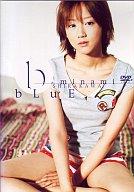 白川みなみ / bluE