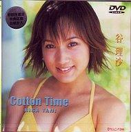 谷理沙・日テレジェニック2000 Cotton Time ((株) バップ)