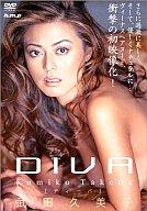 ランクB)武田久美子 / DIVA