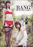 オムニバス / BANG