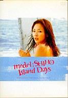 SHIHO/model:SHIHO Island Days