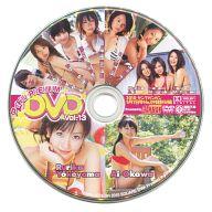 アイドル PREMIUM DVD Vol.13(ヤングガンガン 2010年5月7日号 No.9特別付録)