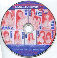 ヤングチャンピオンPRESENTS YCトレジャーアイドルDVD 2014 Vol.1(2014年ヤングチャンピオン新年1号付録)