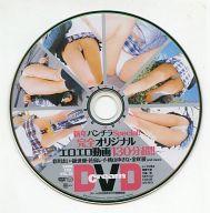 CREAM DVD 2008 FEB. VOL.18 (クリーム 2008年2月号特別付録)
