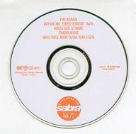 sabra SUPER EXTRA DVD Vol.72 (sabra 2008年3月号特別付録)