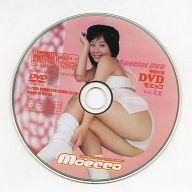 Moecco Vol.12 Special DVD