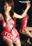 小笠原美帆 / grown OGASAWARA MIHO