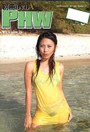 別冊DVD PHW 5月号