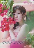 豊田萌絵 / 1st DVD moRe moDe