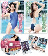 愛田ミナ / 競これ -競泳水着これくしょん- 愛田ミナ vol.01&02セット(特典付き)
