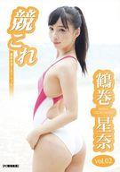 鶴巻星奈 / 競これ -競泳水着これくしょん- 鶴巻星奈 vol.02