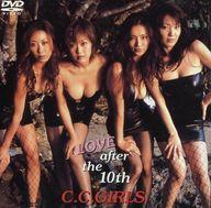 ランクB)C.C.ガールズ / LOVE after the 10TH