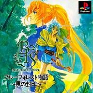 ブルーフォレスト物語 (RPG)
