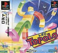 ToPoLo (ETS)