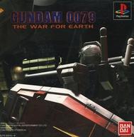 ガンダム0079 THE WAR FOR EARTH(ADG)
