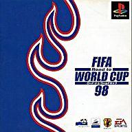 FIFAロードトゥワールドカップ98