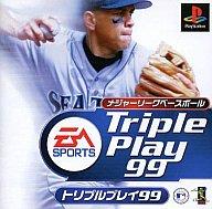 メジャーリーグベースボールトリプルプレイ99