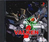 重装機兵ヴァルケン2
