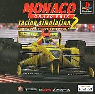 モナコグランプリ2RacingSimuiation