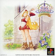 リトルプリンセス+1マール王国の人形姫2
