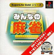 みんなの麻雀SuperLite GOLDシリーズ