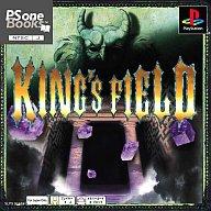 KING'S FIELD2 [PSone Books]