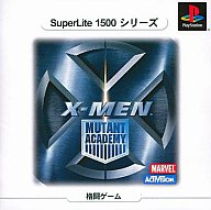 X-MEN MUTANT ACADEMY SuperLit