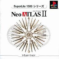Neo ATLAS2 SuperLite1500シリーズ