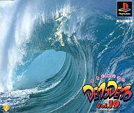 お試しディスク DEMODEMO PLAY STATION Vol.19