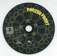 パンツァーフロント[エンターブレインコレクション](状態:ゲームディスクのみ)
