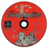 ファイロ&クロード(状態:ゲームディスクのみ)