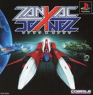 ZANAC×ZANAC(状態:ケース状態難)