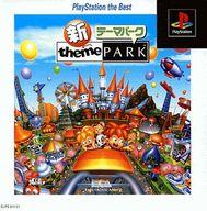 ランクB)新テーマパーク[PlayStation the Best]