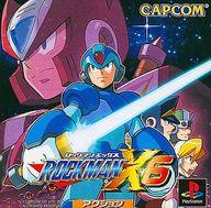 ランクB)ロックマンX6