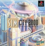 ランクB)シムシティ2000