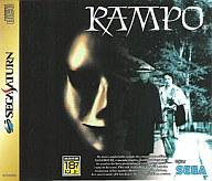 セガサターンソフト RAMPO(ランポ)
