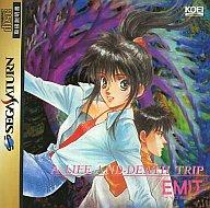 EMIT(エミット) Vol.2 ~命がけの旅~