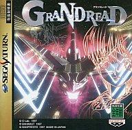 グランドレッド