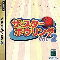 ザ☆スターボウリング Vol.2