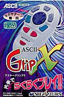 アスキーグリップX セガサターン専用 ケーブル2.0m[ASC-0603G]