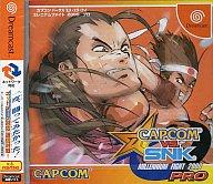 カプコン VS. SNK ミレニアム・ファイト 2000 PRO