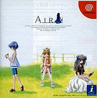 AIR( エアー )