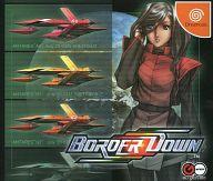 BORDER DOWN [限定版](状態:サウンドトラックCD欠け)