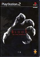 BLOOD THE LAST VAMPIRE 下巻