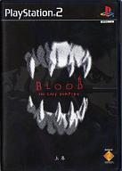 BLOOD THE LAST VAMPIRE 上巻