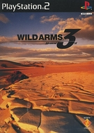 PS2ソフトWILD ARMS Advanced 3rd