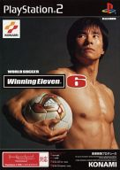ワールドサッカー ウイニングイレブン 6
