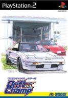 Drift Champ ゼロヨンチャンプシリーズ