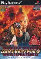 GUNSURVIVOR 4 BIOHAZARD -HEROES NEVER DIE-