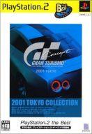 GRAN TURISMO Concept 2001 TOKYO